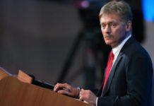 У Кремлі озвучили вимогу Путіна до Зеленського - today.ua