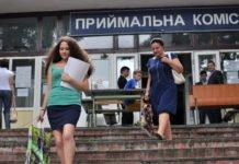 В Украине упростили поступление в вузы для абитуриентов без ID-карты - today.ua