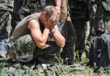 """""""Матраци просочені кров'ю"""": звірячі тортури в полоні у бойовиків """"ДНР"""" - today.ua"""