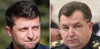 Кремль буде в шоці: Полторак запропонував Зеленському створити потужну зброю (фото) - today.ua