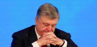 """""""Павел Вовк штампует одно одиозное решение за другим"""": Порошенко пытаются снять с парламентских выборов"""" - today.ua"""
