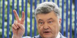 """""""Заважають не тільки я*ца"""": Азаров """"розмазав"""" Порошенка - today.ua"""