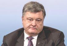 Названо дату, коли в Раді голосуватимуть за зняття недоторканості з Порошенка - today.ua