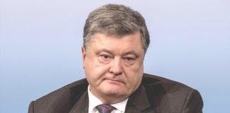 """Названа дата, когда в Раде будут голосовать за снятие неприкосновенности с Порошенко"""" - today.ua"""