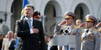 """""""Не те приоритеты"""": Порошенко прокомментировал отмену Зеленским военного парада - today.ua"""