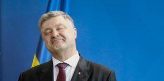 """""""Шоу московських маріонеток"""": Порошенко відмовився проходити детектор брехні - today.ua"""