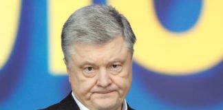 Богдан накинувся із звинуваченнями на Порошенка: у чому справа - today.ua