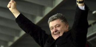 """Партія Порошенка офіційно увійшла до """"Європейської народної партії"""" - today.ua"""