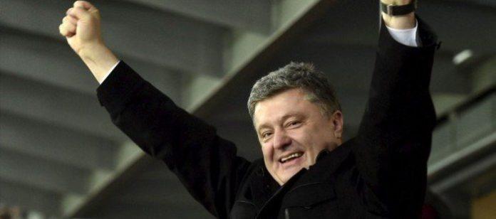 """Партія Порошенка офіційно увійшла до &quotЄвропейської народної партії"""" - today.ua"""