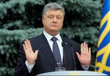"""ДБР викликає Порошенка на допит: доведеться пояснити за офшори та """"Кузню на Рибальському"""" - today.ua"""