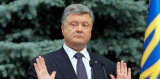"""""""Гроші возилися кульками"""": відомий телеведучий шокував розмірами корупції в Адміністрації Порошенка - today.ua"""