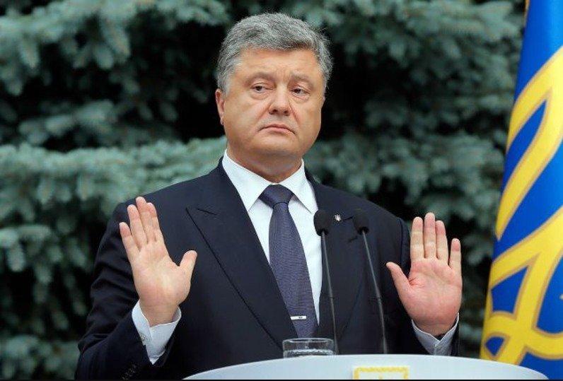 Порошенко втік з України - today.ua