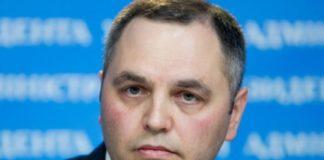 Портнов хоче відсудити в української влади понад 6,8 млрд гривень - today.ua