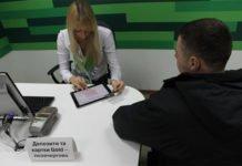"""""""Повісили борг"""": ПриватБанк вимагає у клієнта 20 тис. гривень з недійсної картки - today.ua"""