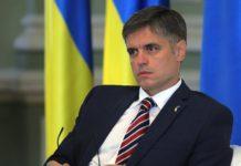 У Зеленского назвали единственную кандидатуру на пост главы МИД - today.ua