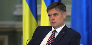 "У Зеленського назвали єдину кандидатуру на посаду глави МЗС"" - today.ua"