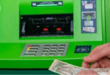 ПриватБанк подло блокирует зарплатные карты - today.ua