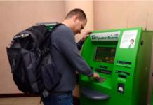 """""""Мы сожалеем"""": ПриватБанк нагло начислил кредитный лимит в размере 50 тысяч - today.ua"""