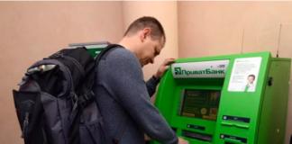"""""""Ми шкодуємо"""": ПриватБанк нахабно нарахував кредитний ліміт у розмірі 50 тисяч - today.ua"""
