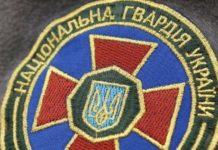Троллинг от Нацгвардии: тех, кто не прошел в Раду и борется за Украину, приглашают на службу - today.ua