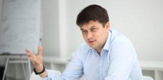 """""""Так надругаться над регламентом-надо иметь талант"""": Разумков разнёс Парубия за его работу спикером - today.ua"""
