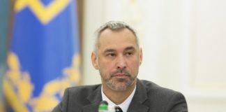 """Рябошапка назвал свои первые шаги на посту генпрокурора"""" - today.ua"""