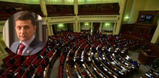 Завдяки Зеленському нова Рада помолодшала майже на 8 років - today.ua