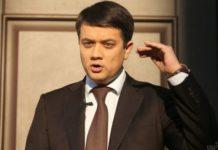 Разумков зізнався, хто стане віце-спікером Ради - today.ua