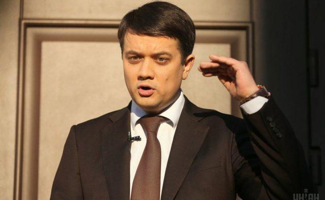 Разумков признался, кто станет вице-спикером Рады - today.ua