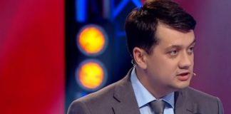 """""""Ринок землі, медицина і пенсії"""": Разумков розповів, з чого почнуться ключові реформи - today.ua"""