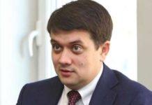 Кава, їжа і телефони: Разумков розкритикував нардепів за поведінку в Раді - today.ua