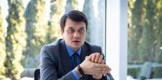 """Разумков потирає руки: партія """"Слуга народу"""" допускає, що зможе обійтися і без коаліції"""" - today.ua"""