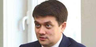 """Кофе, еда и телефоны: Разумков раскритиковал нардепов за поведение в Раде"""" - today.ua"""