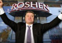 Порошенко набирає обертів: Roshen відкрила під Києвом ще одну фабрику - today.ua