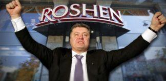 """Порошенко набирає обертів: Roshen відкрила під Києвом ще одну фабрику """" - today.ua"""