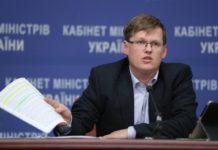 Обещанной тысячи гривен не будет: пенсионеры останутся без дополнительных выплат и индексации - today.ua