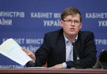 """""""Циничная ложь и манипуляция"""": Розенко заявил, что переносом индексации власть обворовывает 12 млн пенсионеров - today.ua"""