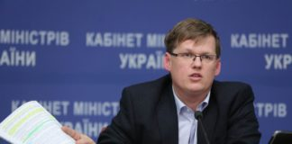 Розенко раскрыл новые подробности повышения пенсий: кто получит надбавки - today.ua