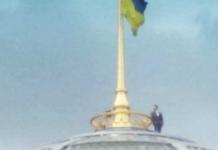 """""""Зеленский залез на купол Верховной Рады"""": новое селфи повергло в шок - today.ua"""