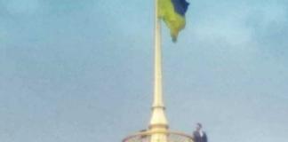 """""""Зеленський заліз на купол Верховної Ради"""": нове селфі шокувало - today.ua"""