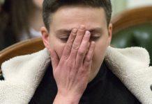 """""""Аж на *уй послати хочеться"""": як Савченко спілкується з журналістами після вимкнення камер - today.ua"""
