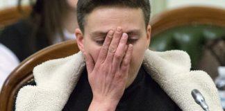 """""""Страна исчезнет"""": Савченко прогнозирует крах Украины в ближайшие три года - today.ua"""
