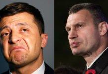 """""""Збирається туди призначити свою людину"""": Кличко заявив, що Зеленський хоче його звільнити - today.ua"""