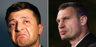 """""""Собирается туда назначить своего человека"""": Кличко заявил, что Зеленский хочет его уволить - today.ua"""