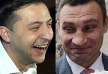 Викликає легкий шок: У Зеленського пригледіли дві кандидатури на посаду Кличка - today.ua
