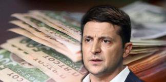 «120 тысяч на руки? А у меня - 22 тысячи»: Зеленский шокирован зарплатой одесских чиновников - today.ua