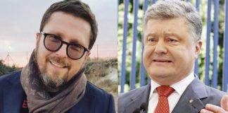 """І нову владу не збирається «гладити по холці»: Анатолій Шарій погрожує відправити Порошенка у в'язницю"""" - today.ua"""