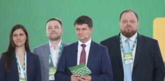 """ЦВК опрацювала 95% протоколів: Партія """"Слуга народу"""" отримує 253 мандата в новій Раді - today.ua"""