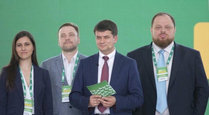 """ЦВК опрацювала 95% протоколів: Партія &quotСлуга народу"""" отримує 253 мандата в новій Раді - today.ua"""