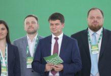 """У президентской партии """"Слуга народа"""" замечается падение политического рейтинга - today.ua"""